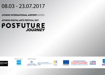 Το ταξίδι προς το «μετά-μέλλον» ξεκινάει στο αεροδρόμιο της Αθήνας