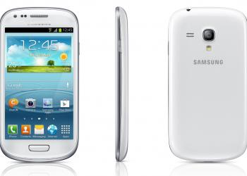 Αυτό είναι το Samsung Galaxy S III mini