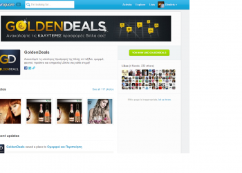 Στο Foursquare το Golden Deals