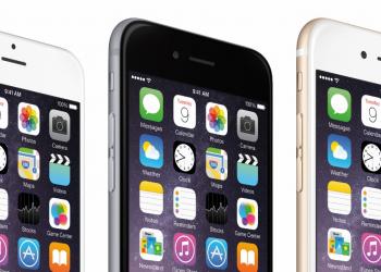 Τελικές τιμές για το iPhone 6 και το iPhone 6 Plus