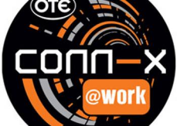 Connx και στο γραφείο