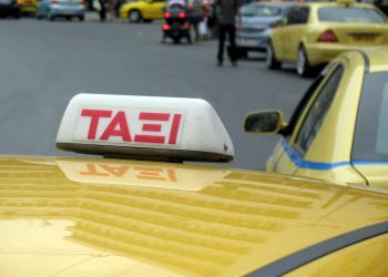 Προβλήματα για Uber και Taxibeat