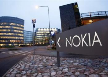 'Ξεσπιτώνεται' η Nokia