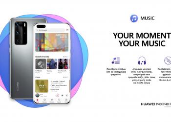 Huawei Music: 50 εκατομμύρια τραγούδια δωρεάν για 6 μήνες