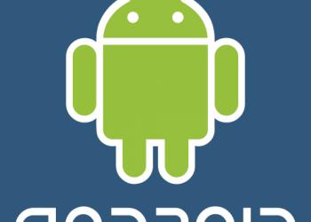 Πληρωμές μέσω κινητού χάρη στο Android