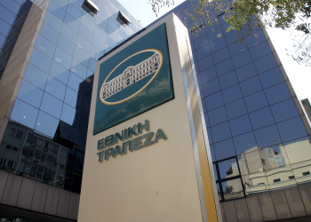 Εθνική Τράπεζα: πλατφόρμα ηλεκτρονικών υπηρεσιών για τις επιχειρήσεις