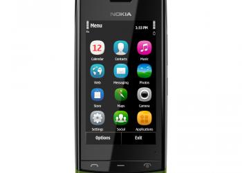 Φθηνό και γρήγορο κινητό από τη Nokia