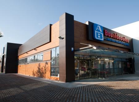 ΑΒ Βασιλόπουλος: ηλεκτρονική καταγραφή εισερχόμενων και εξερχόμενων πελατών