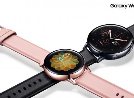 Νέο Samsung Galaxy Watch Active2