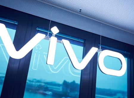 Επέκταση της Vivo στην Ευρώπη