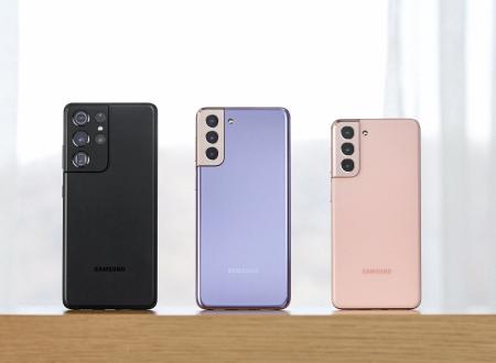 Samsung Galaxy S21 Series: κυκλοφορούν στις 29 Ιανουαρίου με τιμή από 899 ευρώ