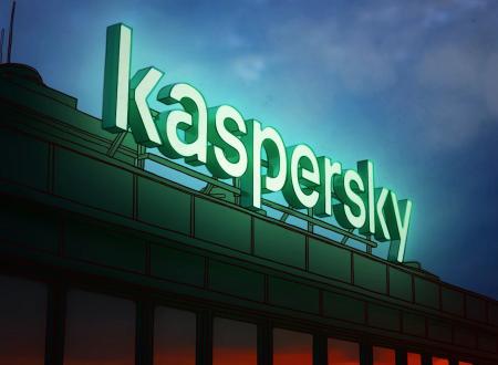 Kaspersky: fintech, mobile banking και ηλεκτρονικό εμπόριο στο στόχαστρo